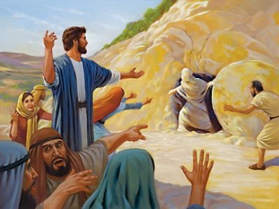 Jesus Raises Lazarus from the Dead  ThoughtCo
